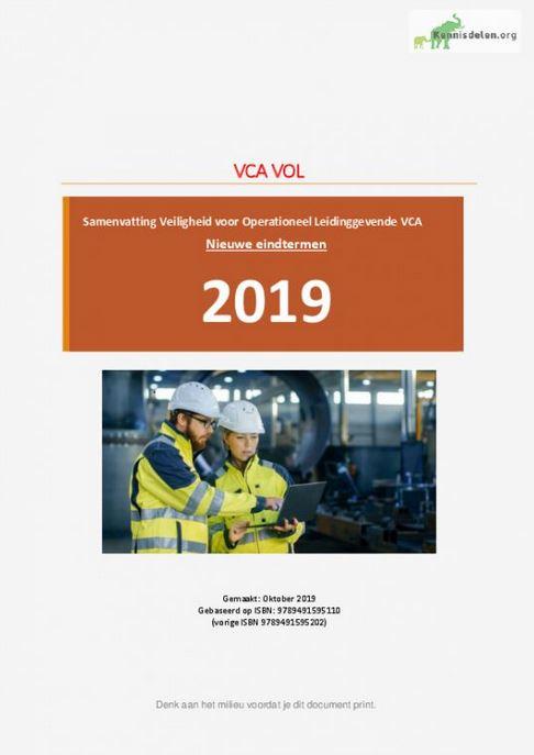 Samenvatting VOL VCA 2019